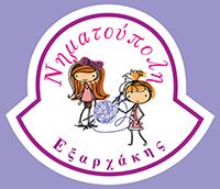 nimatoupoli-logo