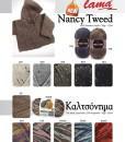 thumbnail_Page 07_Nancy Tweed+Kaltsonima copy